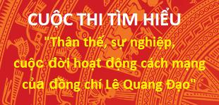 Quang đạo 1